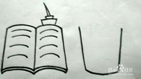 在该曲线的上边两侧分别画两条直线,这两条线都向中间倾斜点,这就是图片