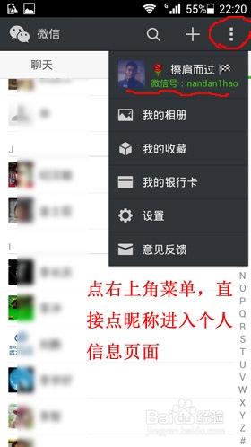 屏幕截图 软件窗口截图 280_498 竖版 竖屏