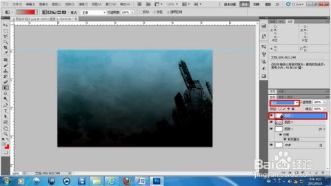 在【设置图层的混合模式】面板上选择添加【减去】混合模式.图片