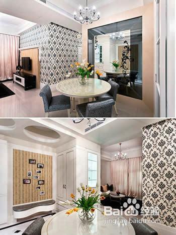 房子装修设计95平时尚奢华欧式风