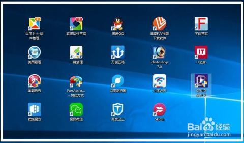 windows10系统桌面图标几个问题的设置方法图片