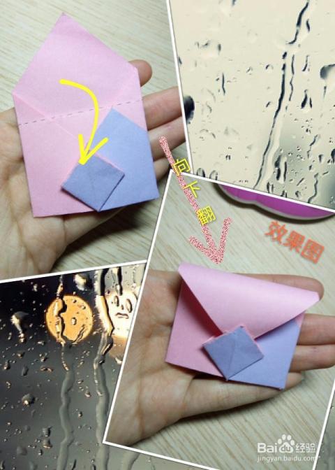 折花式信纸(7),信封_手工艺图片