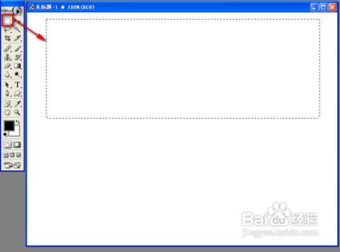 打开ps,新建一个大小为800*600的文件,使用【矩形选框工具】在文件的图片