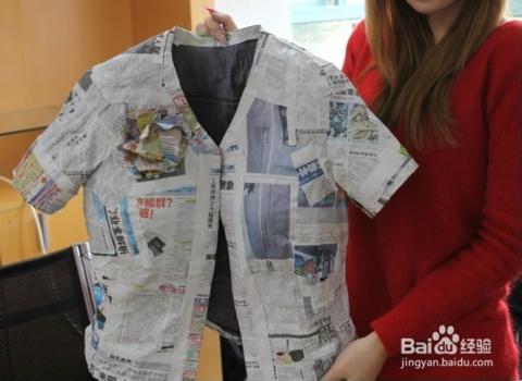 报纸环保服装设计图 儿童环保服