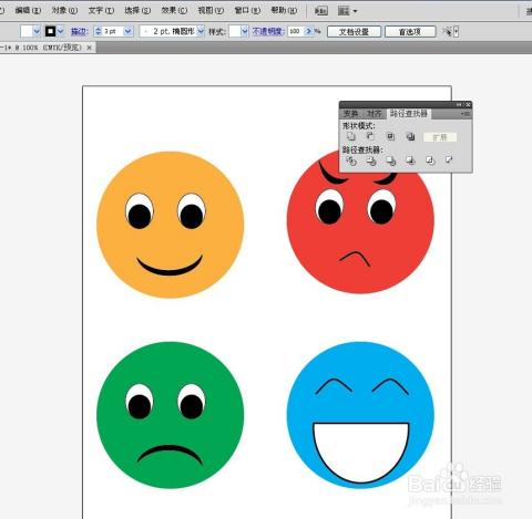 用ai怎么绘制喜怒哀乐的qq表情图片