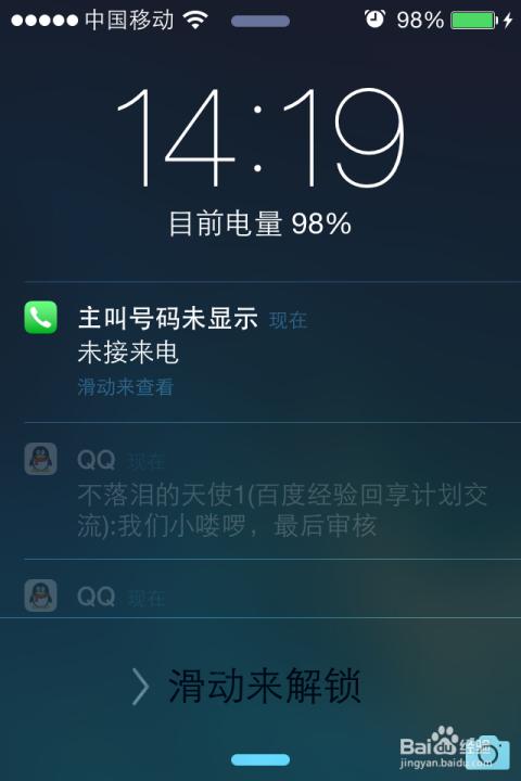 iphone苹果4s手机如何挂断电话图片