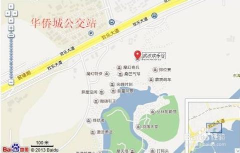 武汉欢乐谷游玩攻略完整版图片