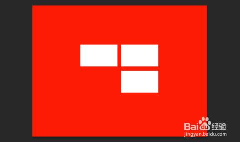 ps实用教程制作windows 10 图标图片