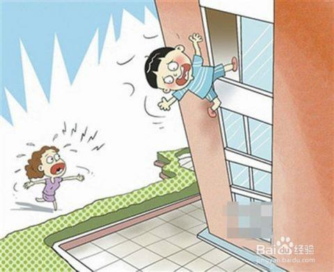 要教育孩子不要爬窗台,栏杆,如果从楼上掉下来,楼上楼下的人都危险.图片