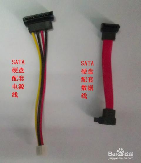 如图:sata硬盘配套电源线及数据线(480x554,24k)-硬盘电源接口 图片