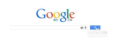 进入谷歌图片:http://images.google.com.hk