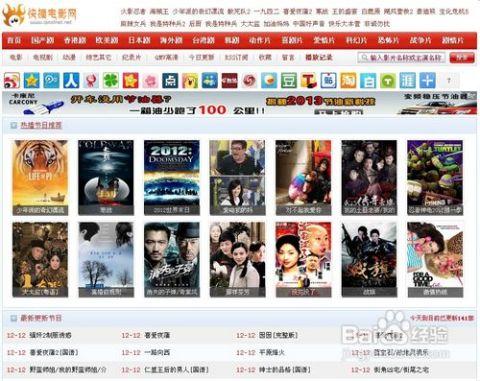 qvod影院综合_下载安装完成后,就可以打开快播电影资源网站 http://www.qvodnet.
