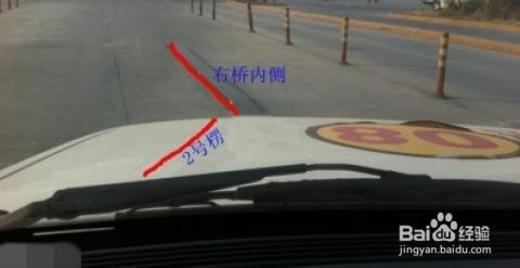 单边桥技巧图解 侧方位停车技巧图解 成都捷达车单边桥图解