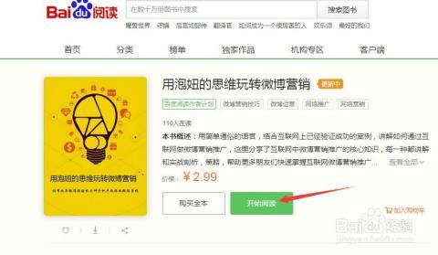 北京艺术学院何畅新浪微博_2017年最新新浪微博认证材料制作教程
