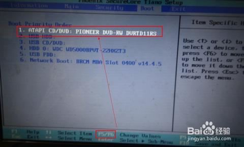 华硕笔记本怎么设置光盘启动_下面我以华硕笔记本电脑为例介绍一下笔记本电脑怎么设置光驱启动.
