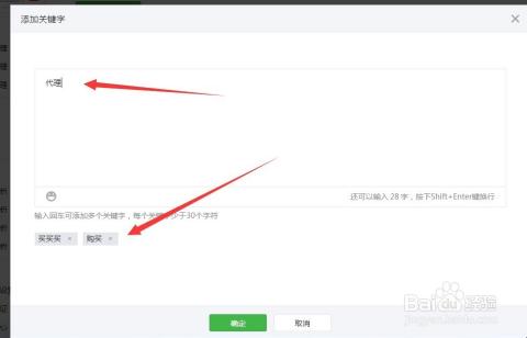 微信公众订阅号怎么设置自动回复图片