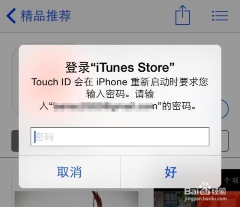 手机qq上网要钱_苹果手机下载软件要钱吗,苹果软件下载演示