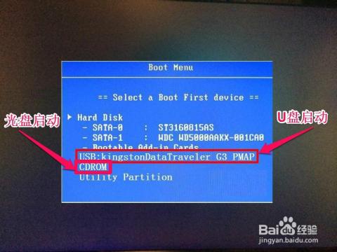 华硕笔记本怎么设置光盘启动_ 一,介绍有uefi bios的华硕主板,从快捷启动菜单中设置光盘启动