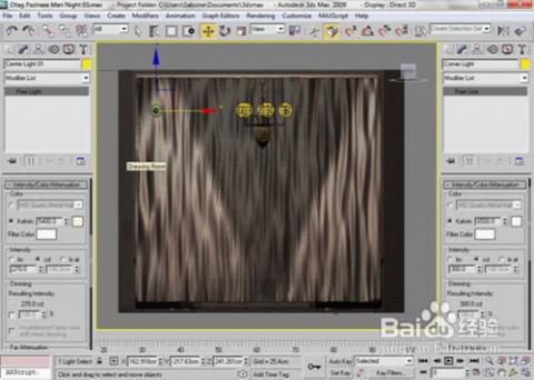 十字绣   家装效果图制作软件.如何巧用3dmax制作室内效高清图片