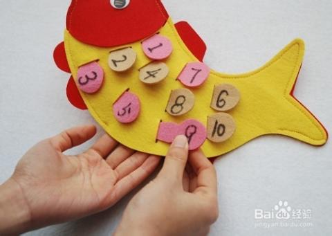 幼儿园数学区自制手工玩教具 插插乐