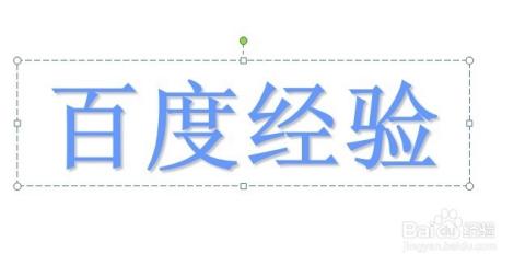 将文字转换成单色艺术字,格式如图所示图片