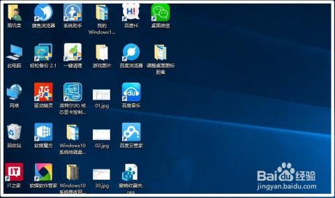 调整windows10系统桌面图标间距的方法图片