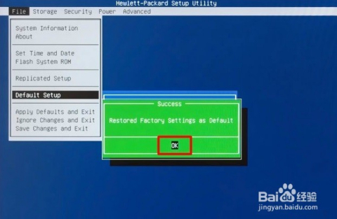 惠普台式机如何恢复hp bios默认设置图片