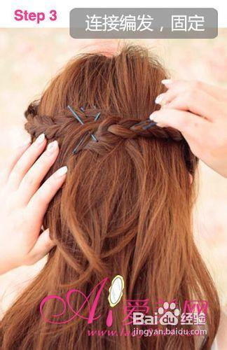 教你如何扎长头发?简单编发半扎发教程图片