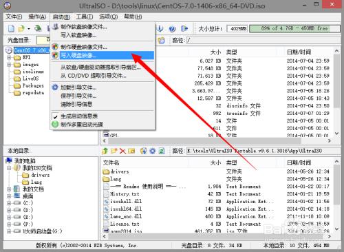 如何用U盘安装CentOS7系统?U盘安装Centos