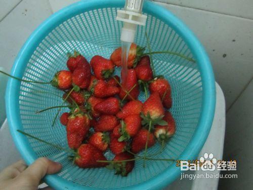 怎样清洗草莓