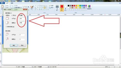 如何利用电脑自带的画图工具快速修改证件照大小图片