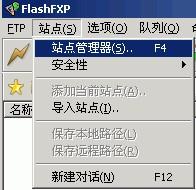 如何使用FlashFXP