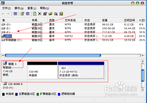 VirtualBox从USB设备(PE)启动图文教程