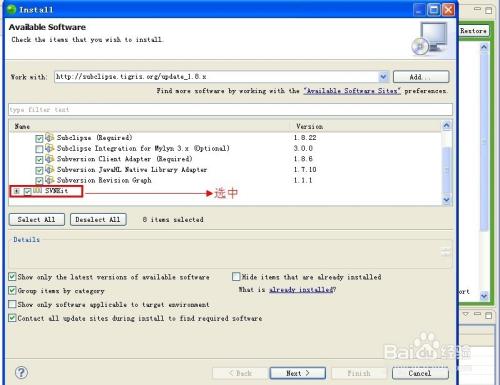 Zend Studio9,10版本配置SVN并导入SVN项目教程