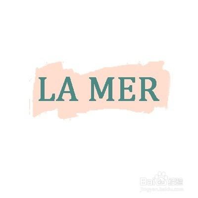 癹��9k��la_ps制作logo:[2]海蓝之谜(la mer)