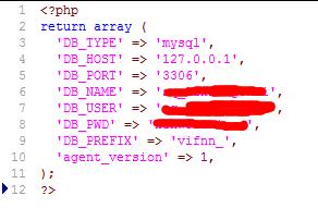 """绑定微信公众平台提示""""请求URL超时""""解决办法"""