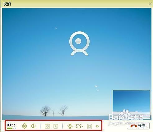 qq网盘在线看视频_qq2013怎么视频通话
