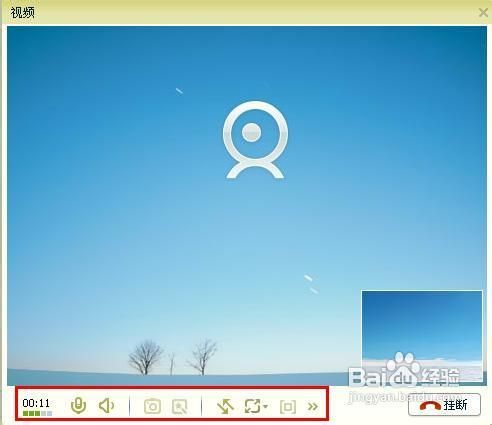 qq2013怎么视频通话