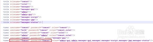 打开Tomcat服务器网页部署界面的配置