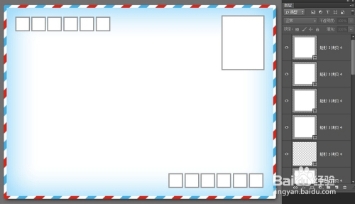 photoshop定义图案—ps制作红白蓝描边样式信封图片