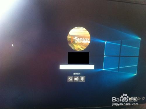 windows10 登录界面自定义图片