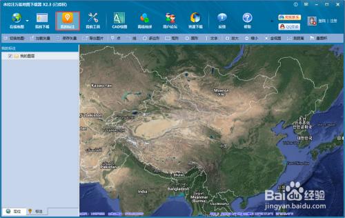 如何将已有线路坐标导入叠加到谷歌卫星地图