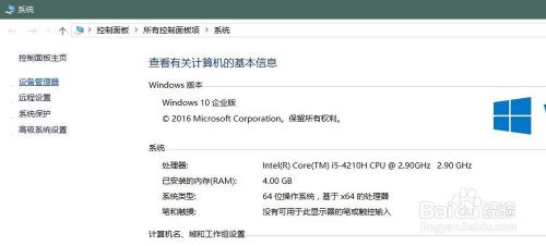 Win10+VS2015下配置OpenCV3.2教程
