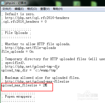 phpMyAdmin如何解决本地导入文件为2M的限制