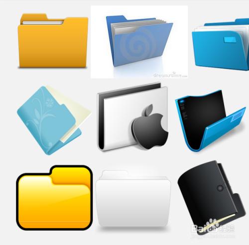 windows7怎么更改文件夹图标图片
