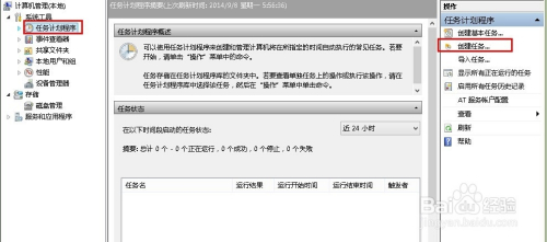 win8.1 VPN 断线自动重拨