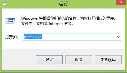 服务器怎么连接