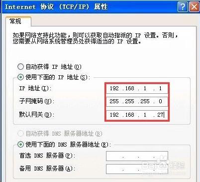 屏幕截图 软件窗口截图 402_365