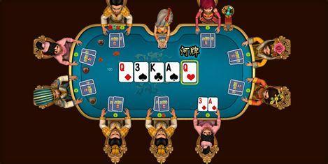 德州扑克怎么玩