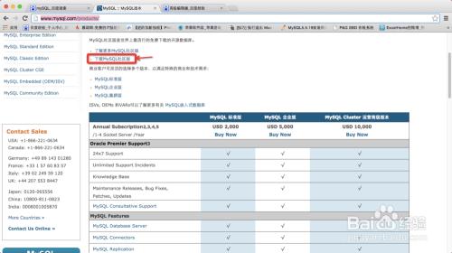 【MySQL】:[1]Mac如何安装MySQL